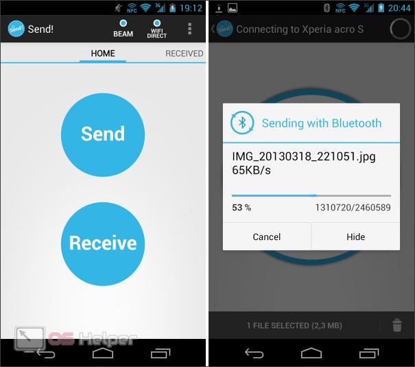 Send! File Transfer