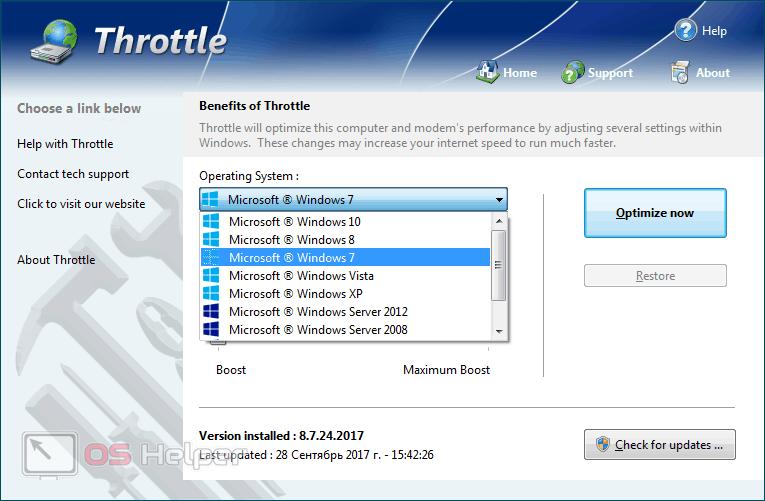 Trhottle