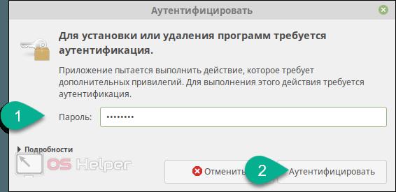 autenitifikatsiya.png
