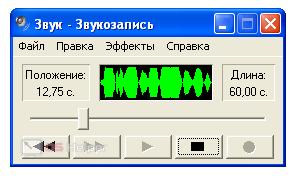 Идет запись Windows XP