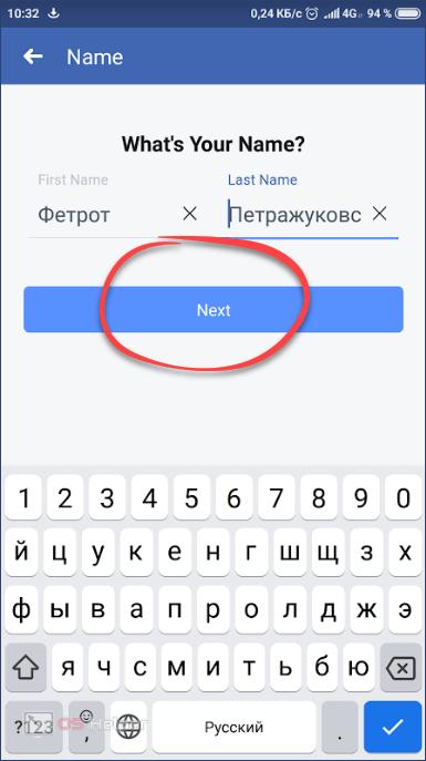Имя и фамилия