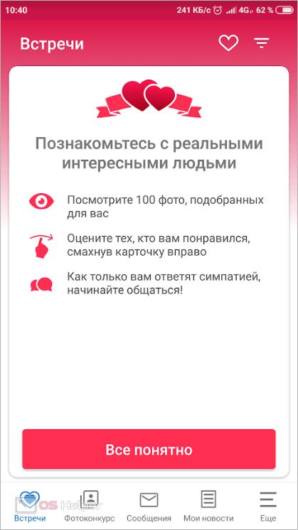 Профиль зарегистрирован