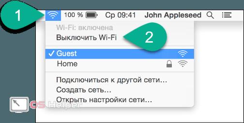 Сеть в Mac