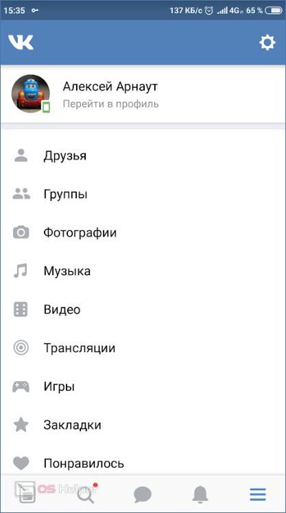 Страница на мобильном