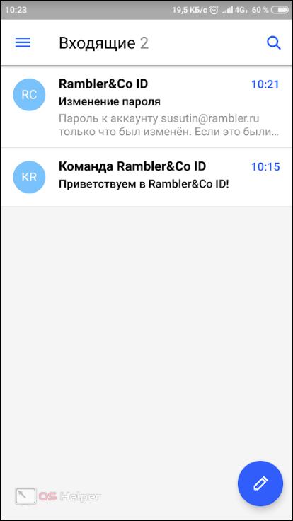 Открыть демо счет без регистрации txt 1
