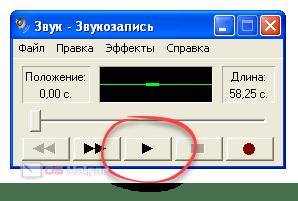 Воспроизведение Windows XP