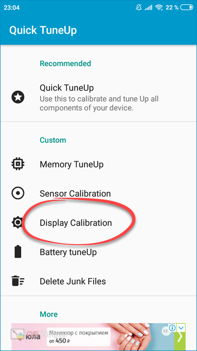 Display Calibration