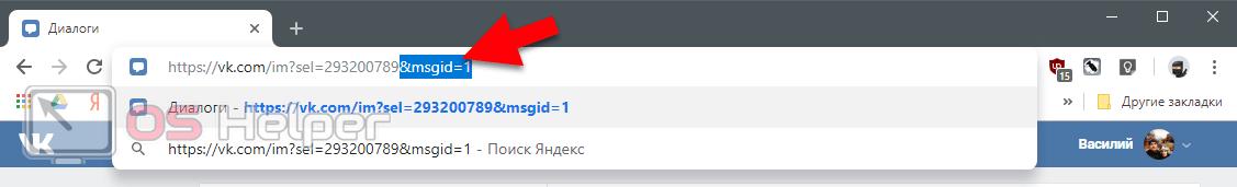 Модификация URL