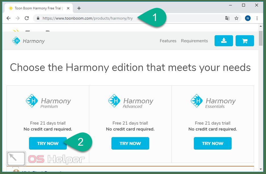 Скачивание приложения с официального сайта
