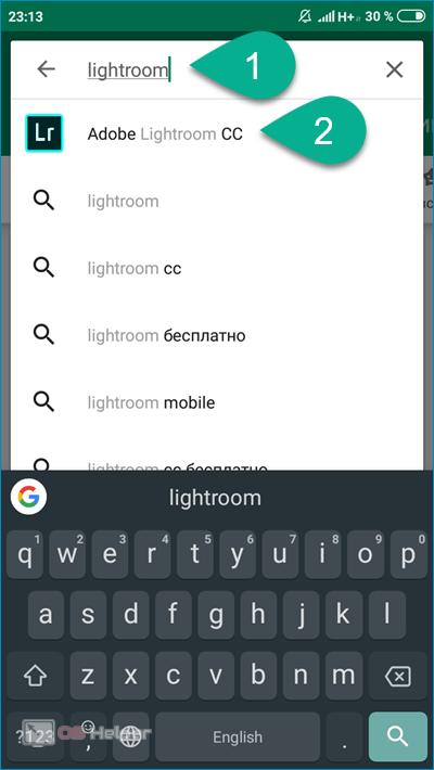 Установка Лайтрум на Android