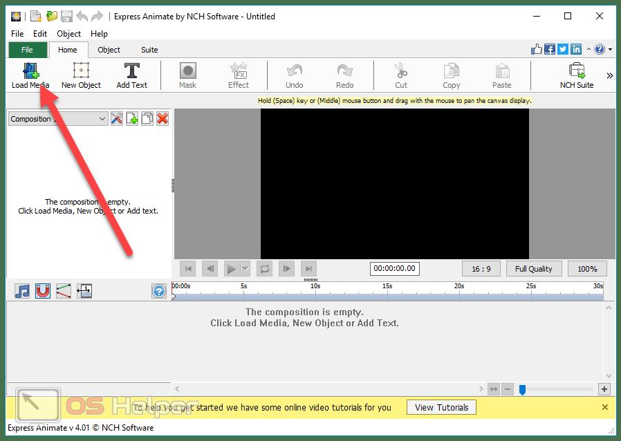 Загрузка всех мультимедийных файлов
