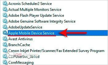 Apple Mobile Device Service