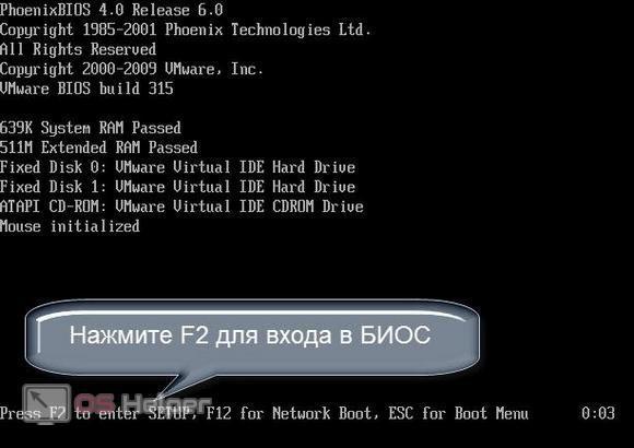 BIOS и версии ПО