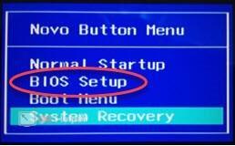 Lenovo IdeaPad 330 БИОС