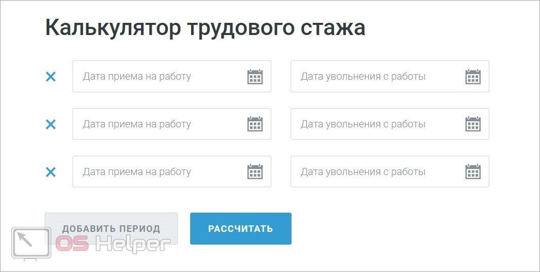 Ppt.ru