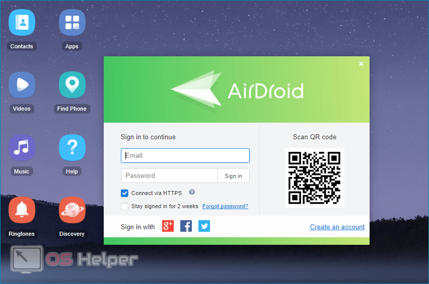 AirDroid из Google Play