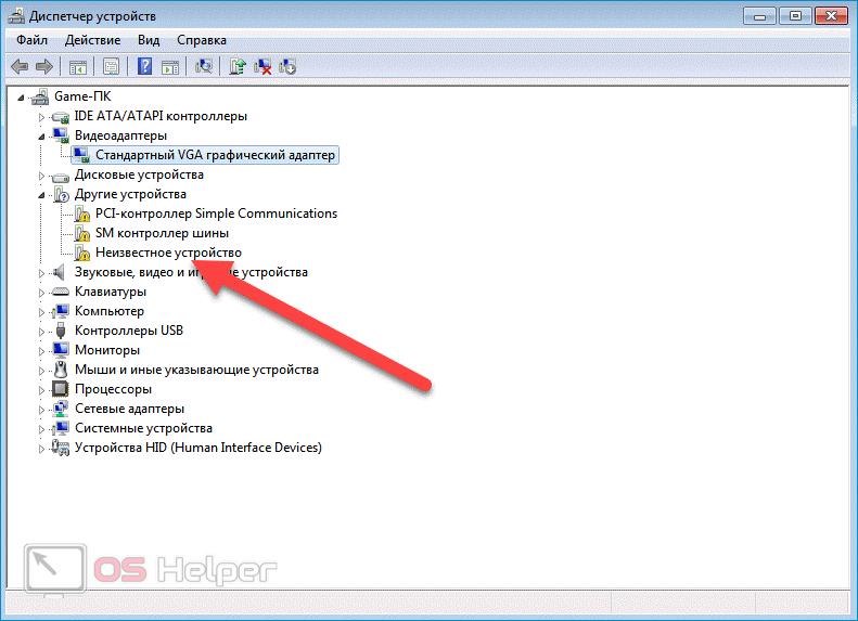 Bluetooth не отображается в Диспетчере устройств