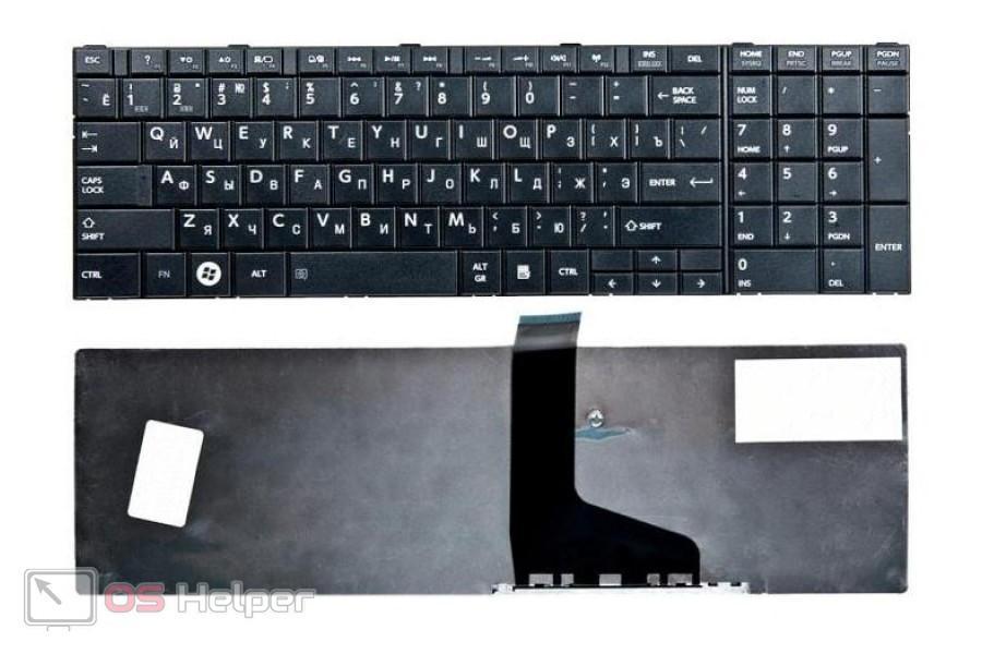 Третий шаг сборка ноутбука