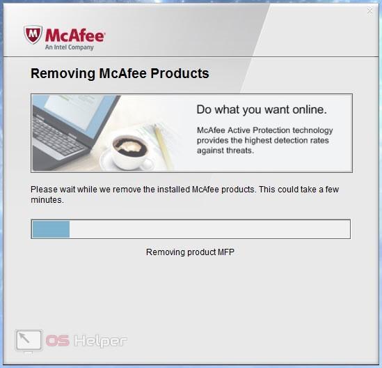 Удаление через утилиту McAfee