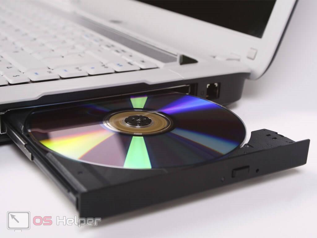 CD DVD диск