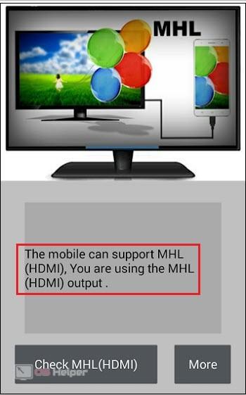 Checker for MHL