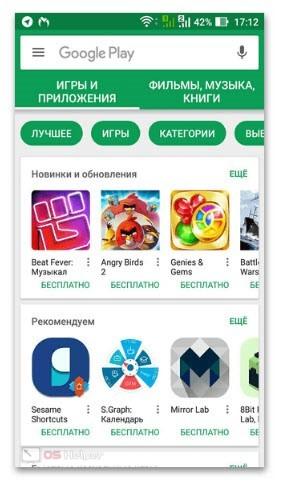 Описание Play Market