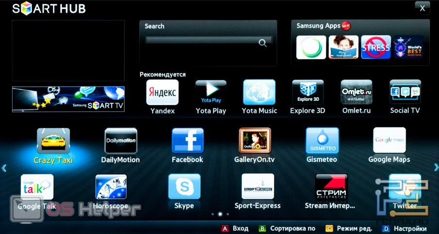 Peers TV, ViNTERA TV и подобные