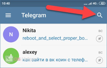 Поиск в Телеграм на телефоне