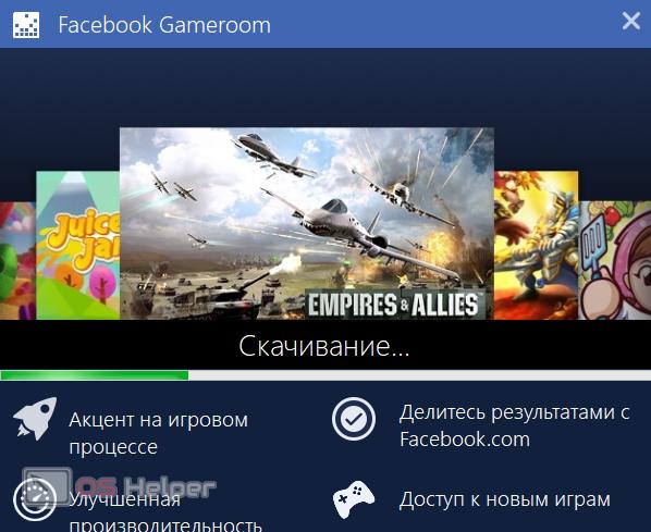 Процесс скачивания Facebook Gameroom