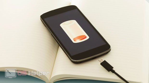 Проверка аккумулятора и зарядки