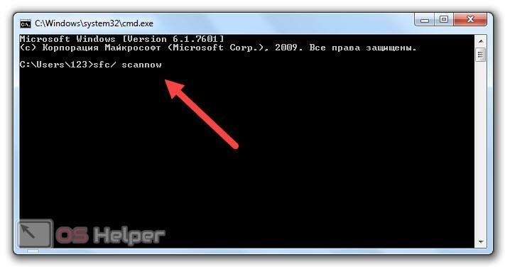 Проверка файловой системы и жесткого диска