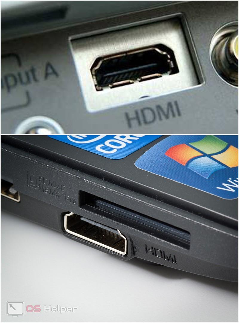 Разъем HDMI