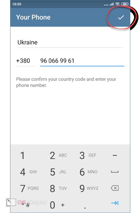 Регистрация в Телеграм с телефона Андроид