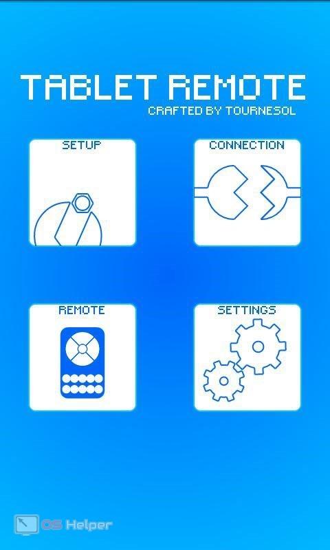 Управление по Bluetooth