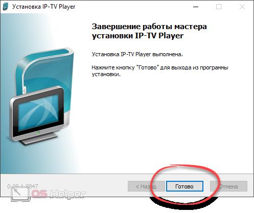 Установка ТВ плеера с Украинскими каналами