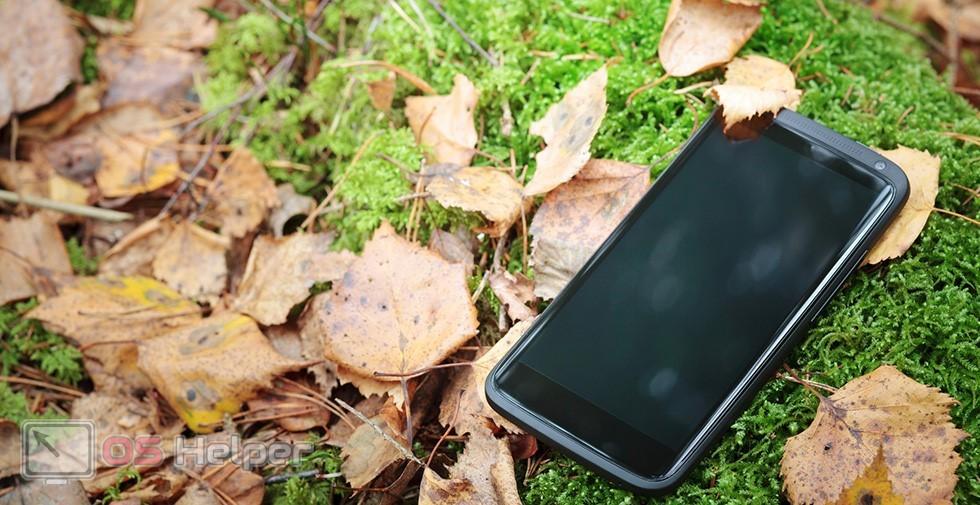 Как найти выключенный телефон
