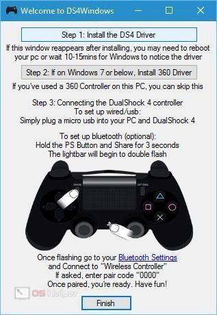 Настройка через DS4Windows