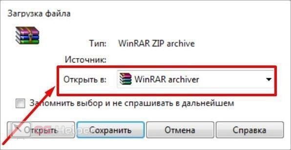 Предварительная распаковка архива