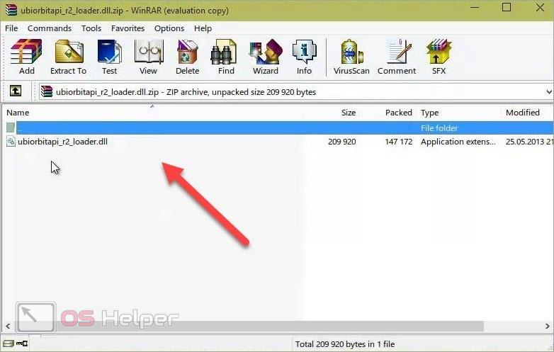 Скачивание и установка файла DLL