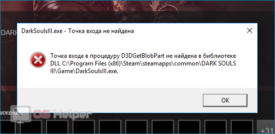 steam_api.dll