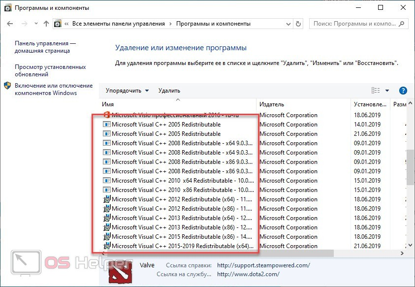 Visual C++ 2005