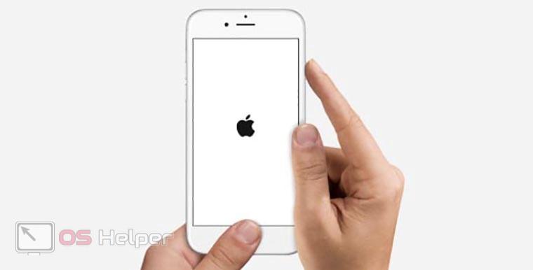 iPhone 6s и ранние модели