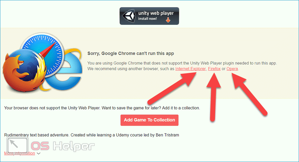 Mozilla Firefox, Opera, IE, Safari и другие