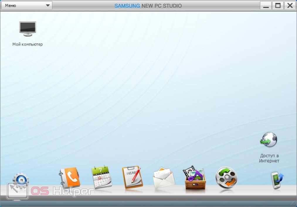 New PC Studio внешний вид