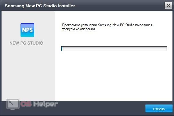 New PC Studio