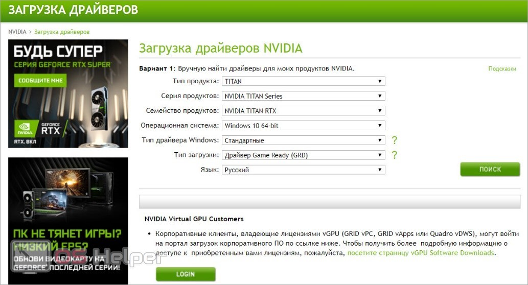 NVIDIA, AMD