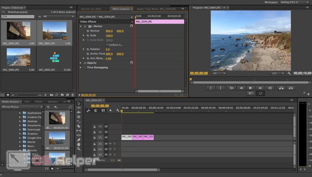 Программный интерфейс Adobe