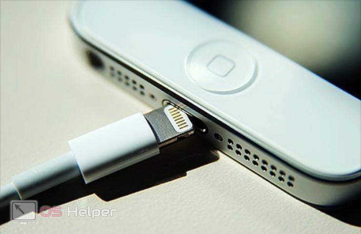 Использование другого кабеля, USB-порта