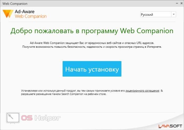 Назначение Web Companion