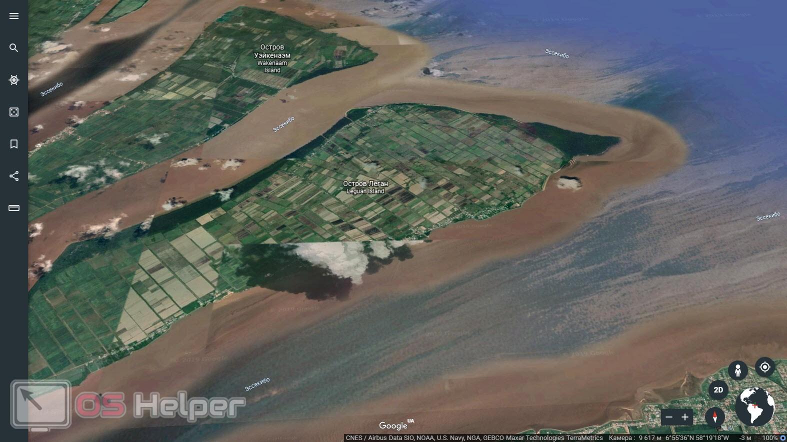 гугл мапс карты в реальном времени со спутника 2020 реального времени онлайн